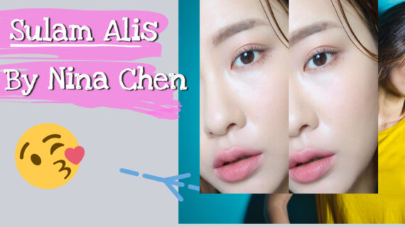 Jasa Sulam Alis Nina Chen Di Kecamatan Genteng | Wa 082334366966